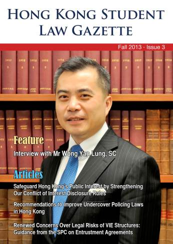 gazette_Fall_2013_Cover